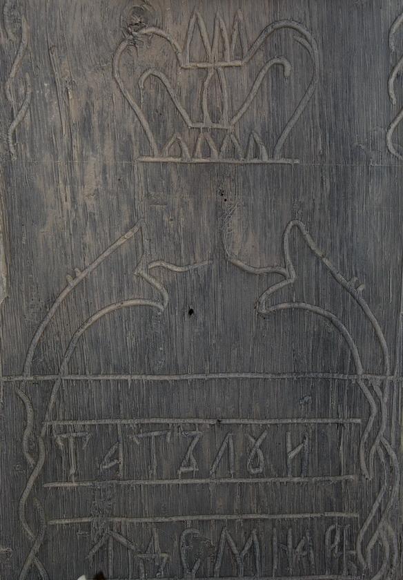 Biserica de lemn din Grosi