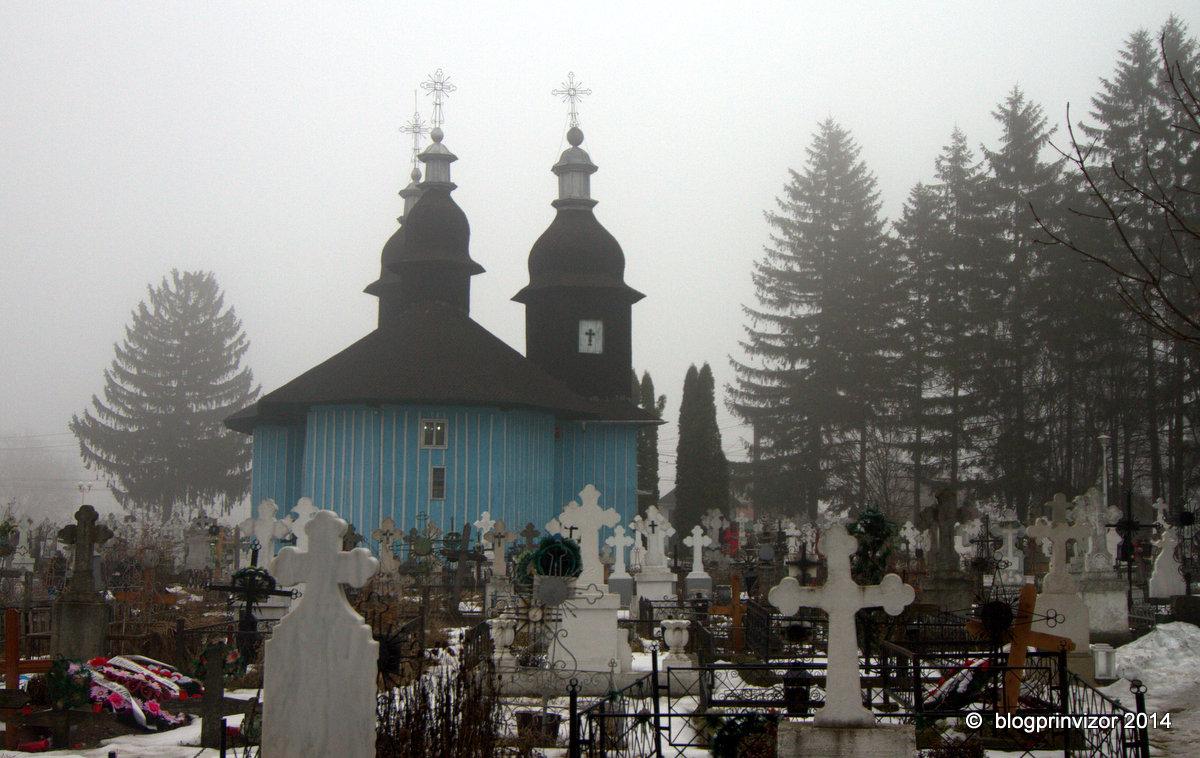 biserica din Boroia